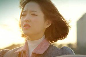 ดูหนัง Strong Girl Bong-Soon โดบงซุน ยัยสาวจอมพลัง ตอนที่ 4
