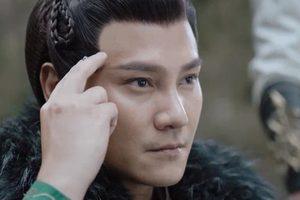 ดูหนัง Demon Catcher Zhong Kui จงขุย ศึกเทพสยบมาร ตอนที่ 38