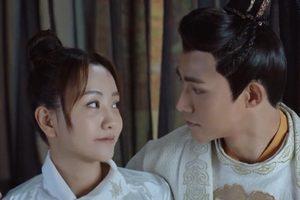 ดูหนัง Demon Catcher Zhong Kui จงขุย ศึกเทพสยบมาร ตอนที่ 48