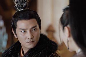 ดูหนัง Demon Catcher Zhong Kui จงขุย ศึกเทพสยบมาร ตอนที่ 8