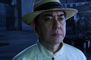 ดูหนัง Lord Of Shanghai เจ้าพ่อเซี่ยงไฮ้ ตอนที่ 1