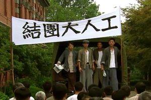 ดูหนัง Lord Of Shanghai เจ้าพ่อเซี่ยงไฮ้ ตอนที่ 15