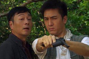 ดูหนัง Lord Of Shanghai เจ้าพ่อเซี่ยงไฮ้ ตอนที่ 16