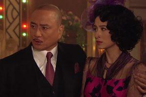ดูหนัง Lord Of Shanghai เจ้าพ่อเซี่ยงไฮ้ ตอนที่ 2