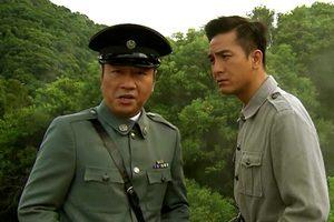 ดูหนัง Lord Of Shanghai เจ้าพ่อเซี่ยงไฮ้ ตอนที่ 20
