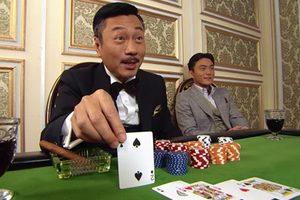 ดูหนัง Lord Of Shanghai เจ้าพ่อเซี่ยงไฮ้ ตอนที่ 23