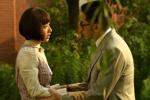 ดูหนัง Lord Of Shanghai เจ้าพ่อเซี่ยงไฮ้ ตอนที่ 25