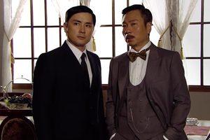 ดูหนัง Lord Of Shanghai เจ้าพ่อเซี่ยงไฮ้ ตอนที่ 29