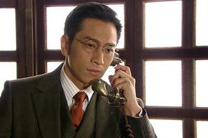 ดูหนัง Lord Of Shanghai เจ้าพ่อเซี่ยงไฮ้ ตอนที่ 31