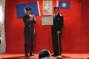 ดูหนัง Lord Of Shanghai เจ้าพ่อเซี่ยงไฮ้ ตอนที่ 32
