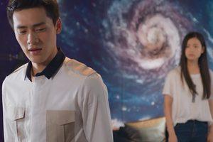 ดูหนัง My Classmate From Far Far Away เพื่อนร่วมชั้นผมเป็นต่างดาว ตอนที่ 20