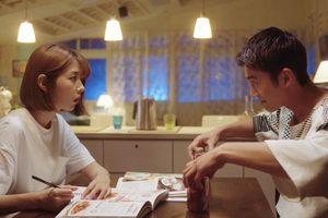 ดูหนัง The Perfect Match สูตรหัวใจของยัยจอมป่วน ตอนที่ 27