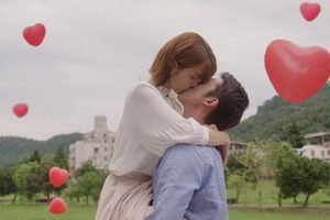ดูหนัง The Perfect Match สูตรหัวใจของยัยจอมป่วน ตอนที่ 35