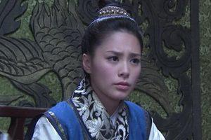 ดูหนัง Tang Dynasty Female Inspector เซี่ยเหยาหวน อิสตรียอดนักสืบ ตอนที่ 14