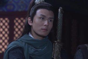ดูหนัง Tang Dynasty Female Inspector เซี่ยเหยาหวน อิสตรียอดนักสืบ ตอนที่ 17