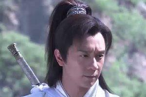 ดูหนัง Tang Dynasty Female Inspector เซี่ยเหยาหวน อิสตรียอดนักสืบ ตอนที่ 18