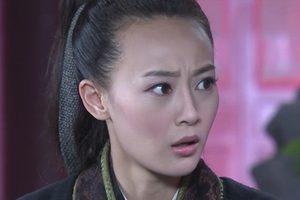 ดูหนัง Tang Dynasty Female Inspector เซี่ยเหยาหวน อิสตรียอดนักสืบ ตอนที่ 27