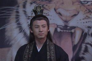 ดูหนัง Tang Dynasty Female Inspector เซี่ยเหยาหวน อิสตรียอดนักสืบ ตอนที่ 32