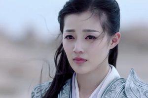 ดูหนัง The Taoism Grandmaster ปรมาจารย์ตำนานเต๋า ตอนที่ 18