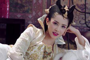 ดูหนัง The Taoism Grandmaster ปรมาจารย์ตำนานเต๋า ตอนที่ 24