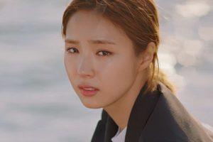 ดูหนัง The Bride of Habaek ดวงใจฮาแบ็ค ตอนที่ 2