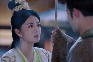 ดูหนัง The Legend of Dugu ตำนานสกุลตู๋กู ตอนที่ 17