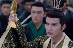 ดูหนัง The Legend of Dugu ตำนานสกุลตู๋กู ตอนที่ 25