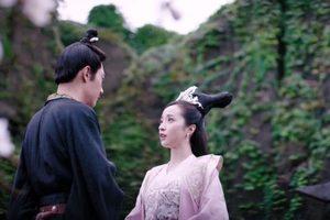 ดูหนัง The Legend of Dugu ตำนานสกุลตู๋กู ตอนที่ 35
