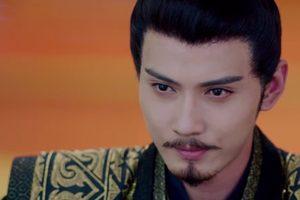ดูหนัง The Legend of Dugu ตำนานสกุลตู๋กู ตอนที่ 46