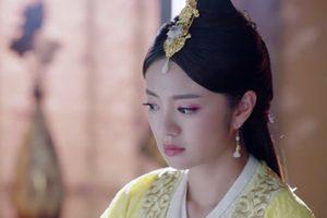 ดูหนัง The Legend of Dugu ตำนานสกุลตู๋กู ตอนที่ 5