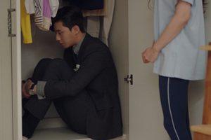 ดูหนัง What's Wrong with Secretary Kim เททั้งใจให้เลขาคิม ตอนที่ 9