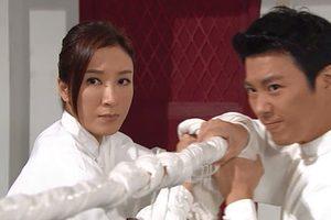 ดูหนัง Wudang Rules คนจริงศิษย์บู๊ตึ๊ง ตอนที่ 10