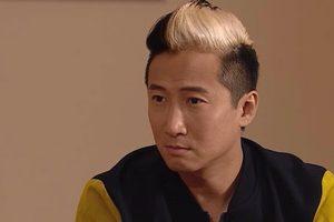 ดูหนัง Wudang Rules คนจริงศิษย์บู๊ตึ๊ง ตอนที่ 12