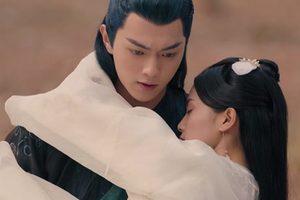 ดูหนัง Zhao Yao เจาเหยา ลิขิตรักนางพญามาร ตอนที่ 12