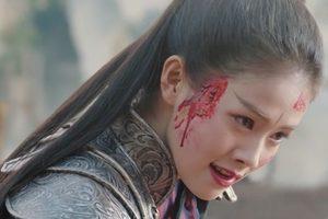ดูหนัง Zhao Yao เจาเหยา ลิขิตรักนางพญามาร ตอนที่ 23