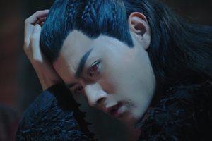 ดูหนัง Zhao Yao เจาเหยา ลิขิตรักนางพญามาร ตอนที่ 25