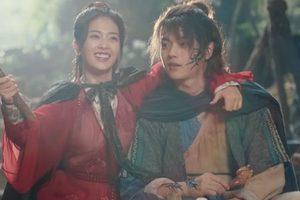 ดูหนัง Zhao Yao เจาเหยา ลิขิตรักนางพญามาร ตอนที่ 3