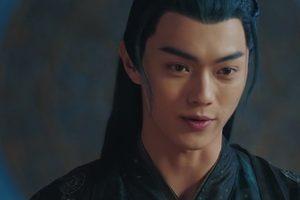 ดูหนัง Zhao Yao เจาเหยา ลิขิตรักนางพญามาร ตอนที่ 35