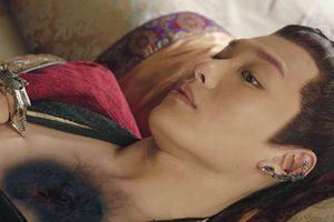 ดูหนัง Zhao Yao เจาเหยา ลิขิตรักนางพญามาร ตอนที่ 43