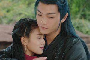 ดูหนัง Zhao Yao เจาเหยา ลิขิตรักนางพญามาร ตอนที่ 50
