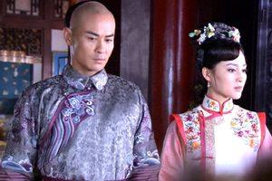 ดูหนัง Mystery in the Palace ปริศนาลับแห่งวังหลวง ตอนที่ 33