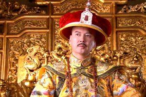 ดูหนัง Mystery in the Palace ปริศนาลับแห่งวังหลวง ตอนที่ 36