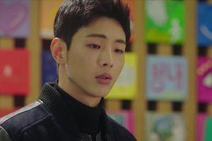 ดูหนัง Strong Girl Bong-Soon โดบงซุน ยัยสาวจอมพลัง ตอนที่ 9