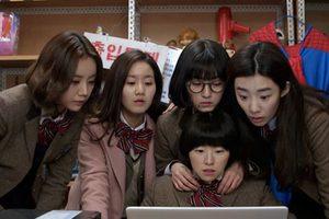 ดูหนัง Schoolgirl Detectives แก๊งสาวป่วน ก๊วนนักสืบ ตอนที่ 5
