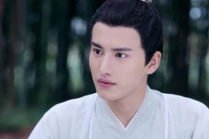 ดูหนัง The Taoism Grandmaster ปรมาจารย์ตำนานเต๋า ตอนที่ 3