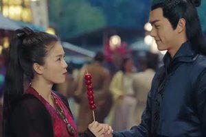 ดูหนัง Zhao Yao เจาเหยา ลิขิตรักนางพญามาร ตอนที่ 17