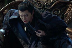 ดูหนัง Zhao Yao เจาเหยา ลิขิตรักนางพญามาร ตอนที่ 34