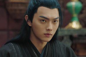 ดูหนัง Zhao Yao เจาเหยา ลิขิตรักนางพญามาร ตอนที่ 47
