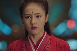 ดูหนัง Zhao Yao เจาเหยา ลิขิตรักนางพญามาร ตอนที่ 51