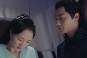ดูหนัง Zhao Yao เจาเหยา ลิขิตรักนางพญามาร ตอนที่ 9